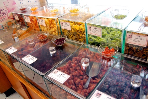 Chinatown photo from web aji-ichiban-dried-fruit
